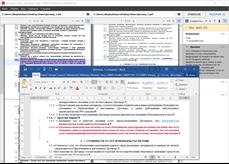 Сохранение документа в режиме word track changes