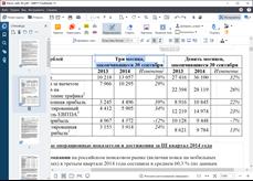 Редактирование текста в ячейках таблицы